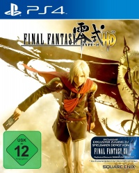 Final Fantasy Type-0 HD Cover