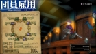 Screenshot-1-Grand Kingdom